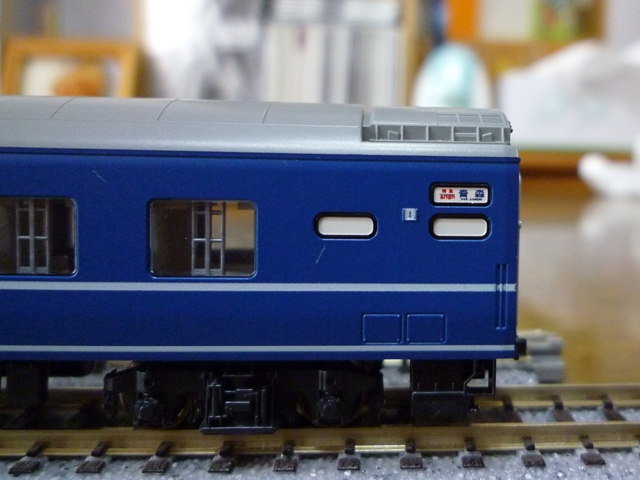 P1030674