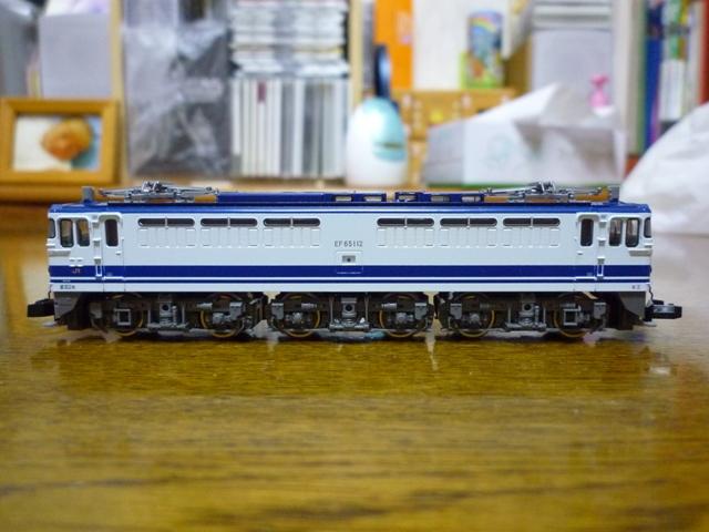 P1030719