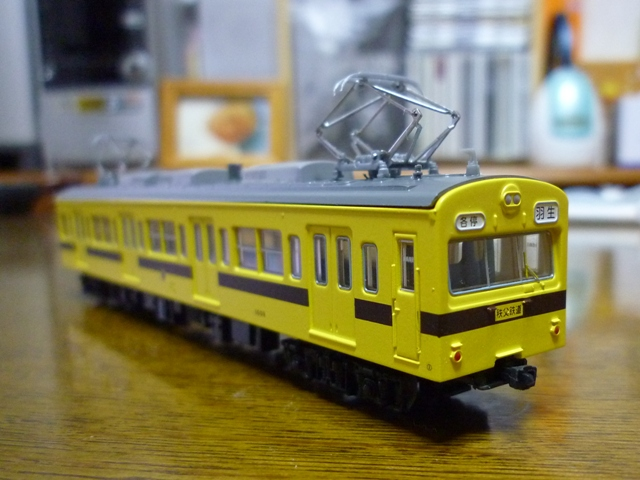 P1030650
