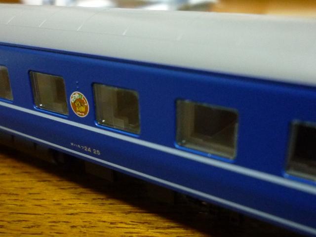 P1030848