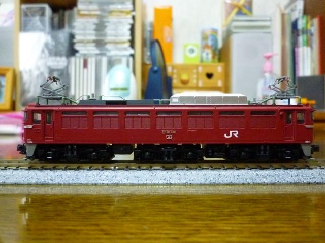 P1030873