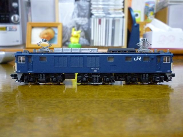 P1030939