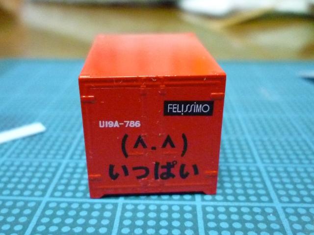 P1040032