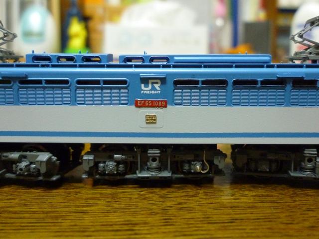 P1040094