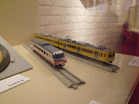 P1040253