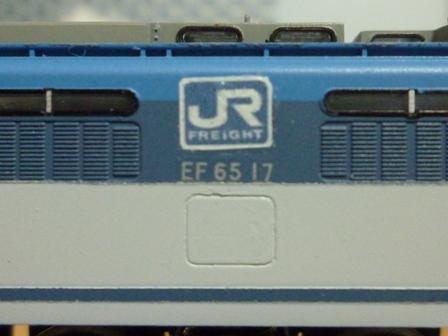P1040386