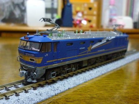P1040512