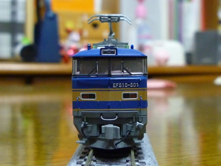 P1040521