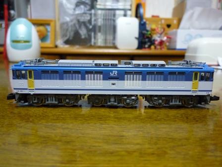 P1040633