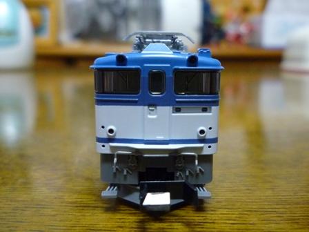 P1040638