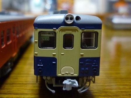 P1040711