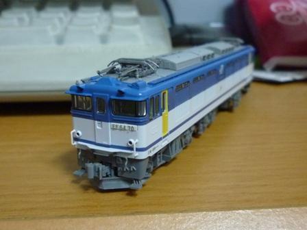 P1040846