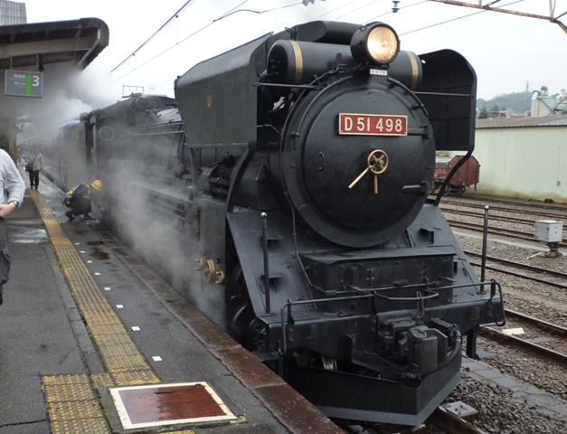 P1040875