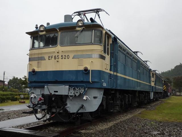 P1040926