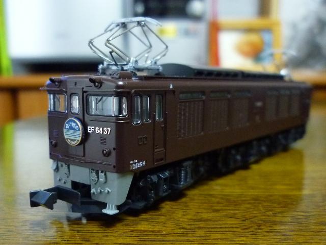 P1030890