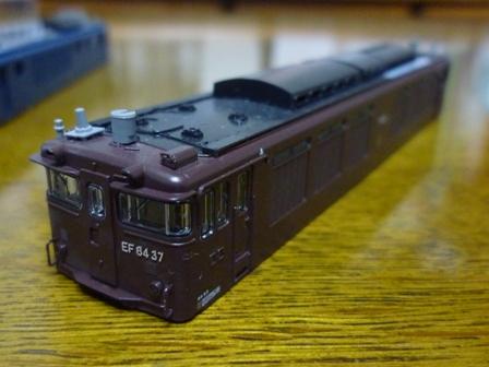 P1040976