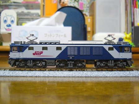 P1170343