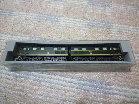 P1050128