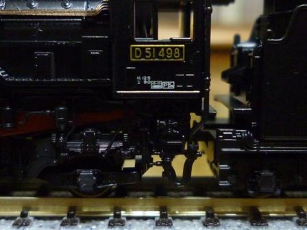 P1050196