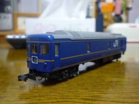 P1050254