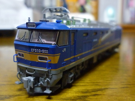 P1050266