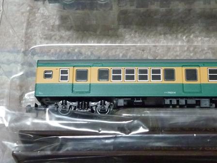 P1050271