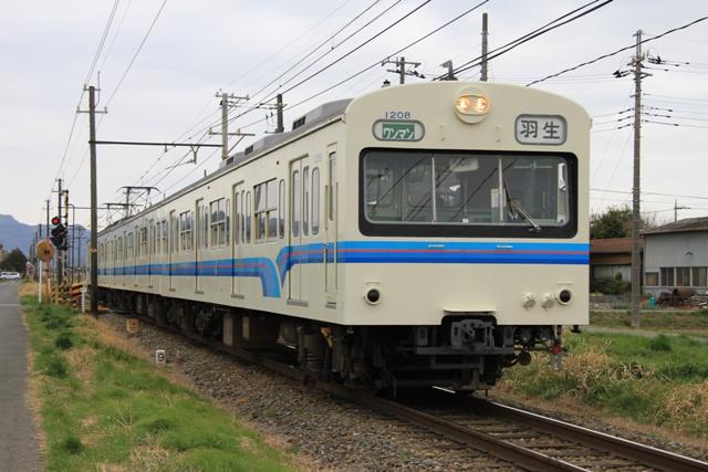 Img_1355