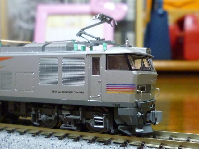 P1050458