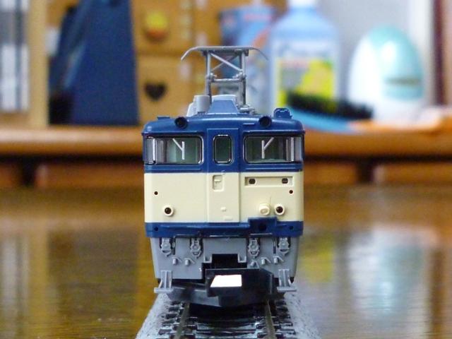 P1050470