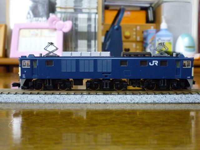 P1050472