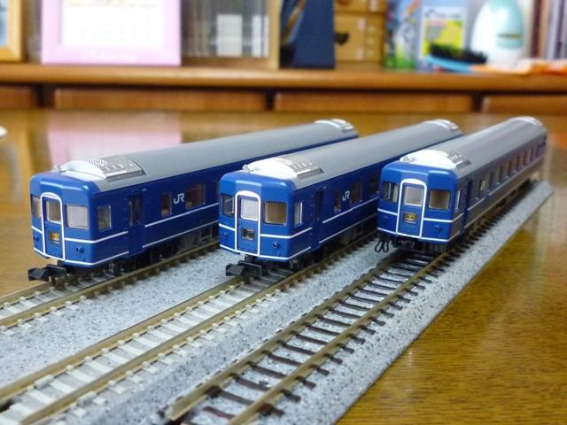 P1050474