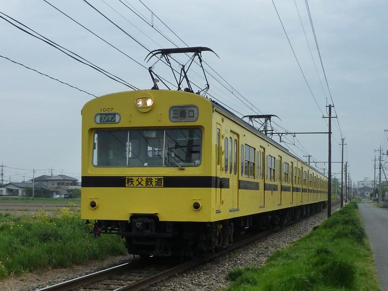 P1050499
