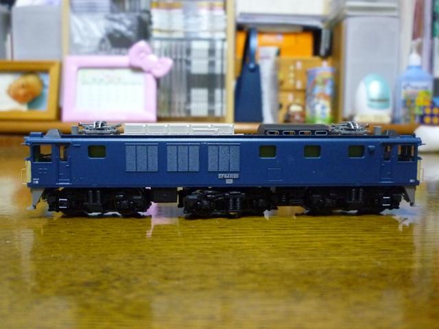 P1050513