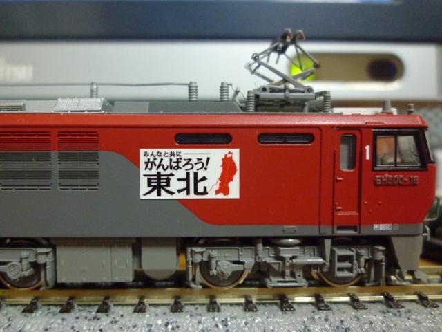 P1050606