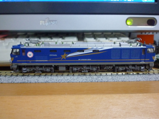 P1050611