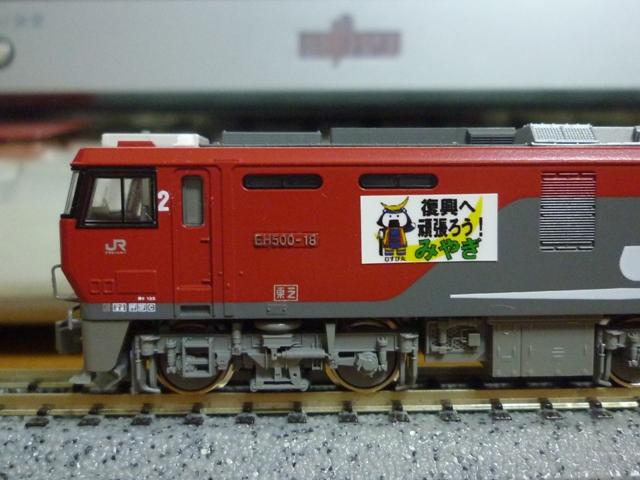 P1050614