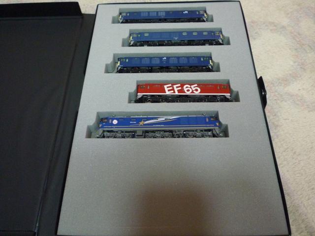 P1050740