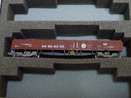 P1050932
