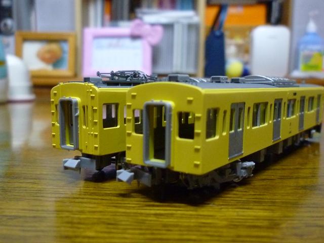 P1050961