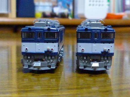 P1060014
