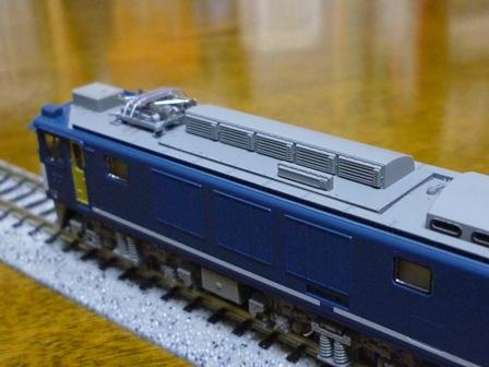 P1060020