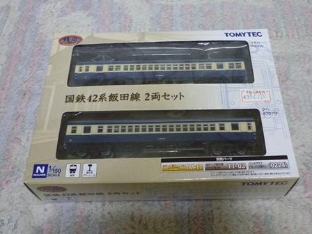 P1060053