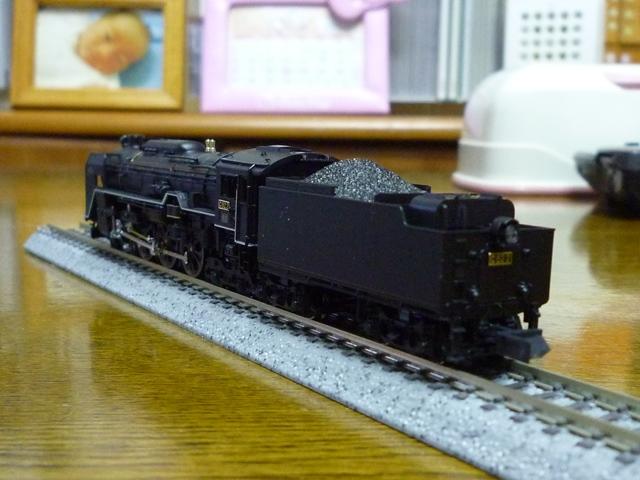 P1060297