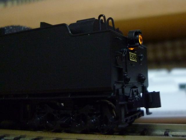 P1060348
