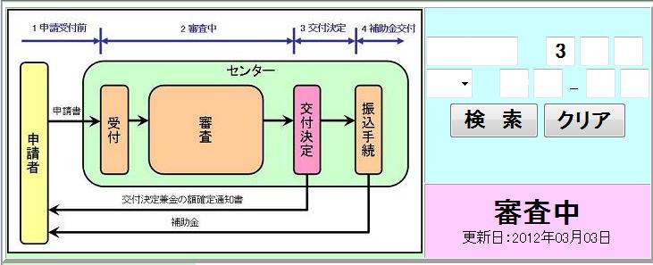 Leaf_0303