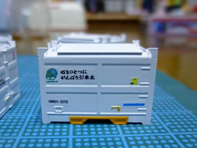 P1010205