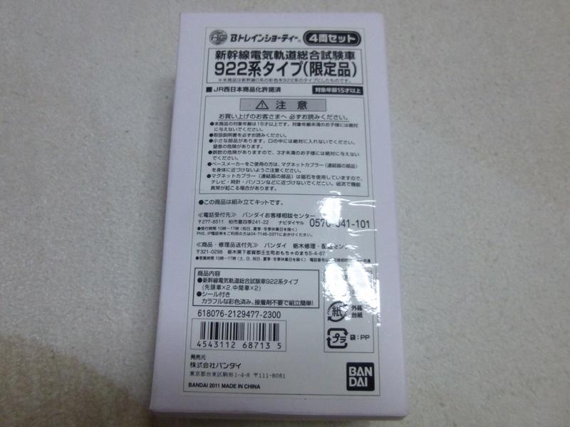 P1020466