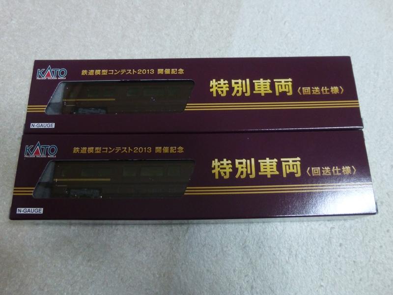 P1020562
