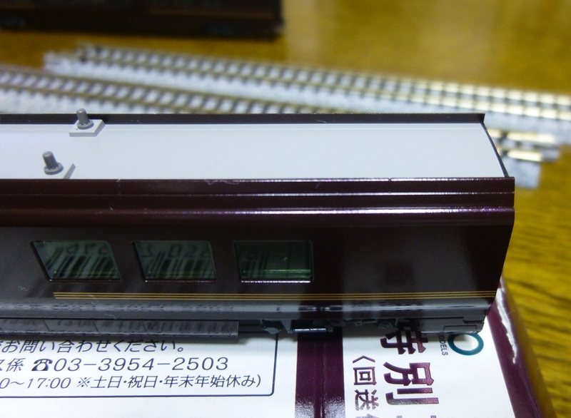 P1020570
