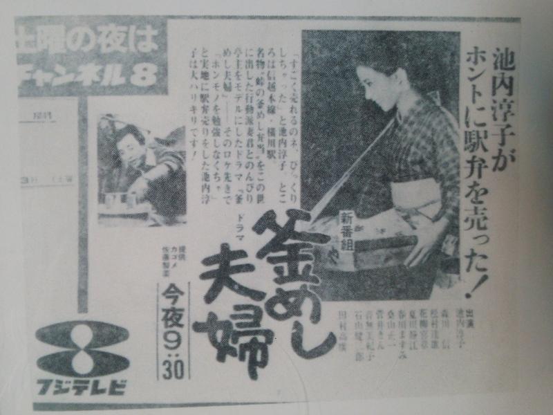 Dsc_1998